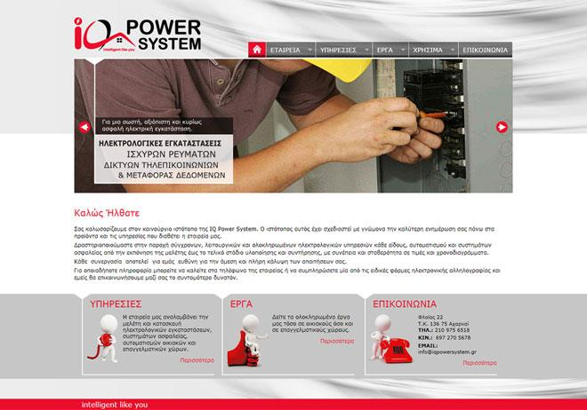 IQPowerSystem